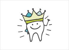就活や転職に向けて、『下高井戸こたく歯科医院』で白く美しい歯を目指しませんか?